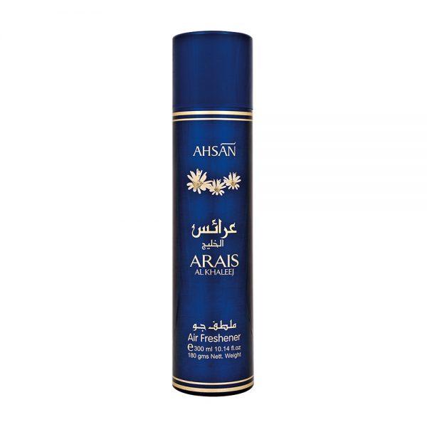 AHSAN AHSAN ARAIS AIR FRESHNER 300ML